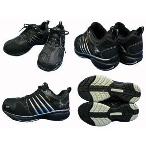 ダンロップ 安全靴 マグナムST301 (ブラック) [ひも靴モデル] ●24cm〜30cm|f-club|02
