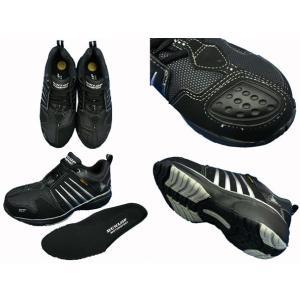 ダンロップ 安全靴 マグナムST301 (ブラック) [ひも靴モデル] ●24cm〜30cm|f-club|03
