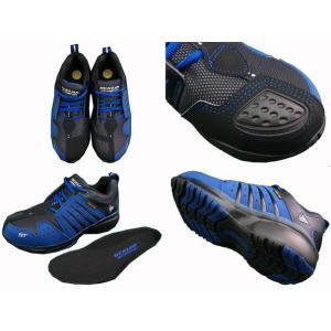 ダンロップ 安全靴 マグナムST301 (ブルー) [ひも靴モデル] ●24cm〜30cm f-club 03