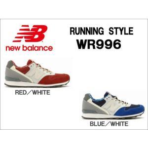 ニューバランス [ new balance ] WR996 レディーススニーカー 【国内正規品】 ●22.5cm〜25.0cm|f-club