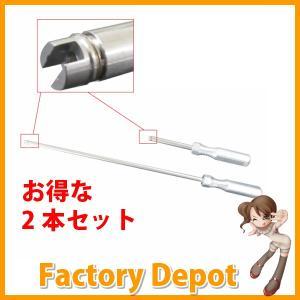 (メール便可)売切り特価: 飛散防止虫回しドライバー(コアロックツール)2本セット CL-200_CL-50|f-depot