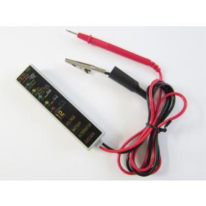 (メール便可)売切り特価:バッテリー&オルタネーターテスター MET249L|f-depot