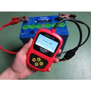 バッテリーチェッカー MICRO-100 (バッテリーテスターSAE・DIN・IEC・EN・CA(MCA)規格対応型)|f-depot|04