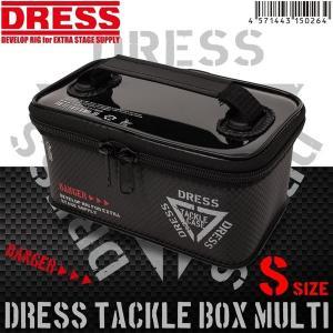 DRESS タックルボックス マルチ[Sサイズ]  カーボン調のブラックボディがクールでタフなタック...