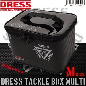 ポーチ ケース 収納 タックルボックス マルチ Mサイズ DRESS