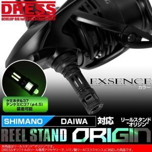 """【WEB限定】リールスタンド""""オリジン"""" REEL STAND ORIGIN [マットブラック エク..."""