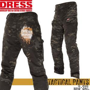 【WEB限定】DRESS TACTICAL PANTS タクティカルパンツ [ブラックカモ]【5のつ...