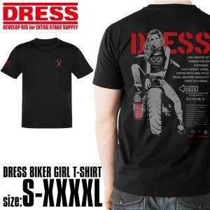 DRESS バイカーガール Tシャツ [ブラックレッド]【5のつく日はポイント10倍】