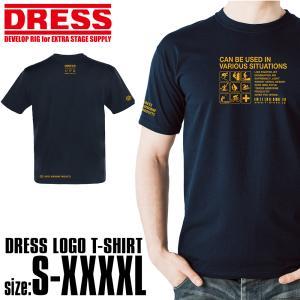 DRESS ロゴ Tシャツ [ネイビー/イエロー]【5のつく日はポイント10倍】