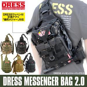DRESS メッセンジャーバッグ2.0【5のつく日はポイント10倍】