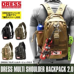 DRESS マルチショルダーリュック 2.0【5のつく日はポイント10倍】