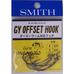 スミス ゲーリーヤマモト GYオフセットフック #1 230177
