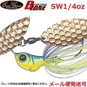 エバーグリーン Dゾーン フライ 1/4oz SW 19 ブルーバックチャート(ゴールド) 0294...