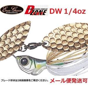 エバーグリーン Dゾーン フライ 1/4oz DW 01 アユ(ゴールド) 033925
