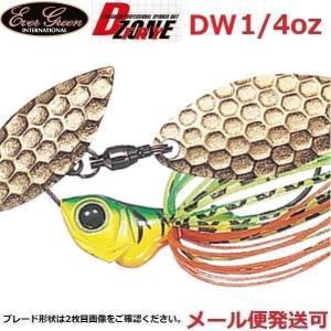 エバーグリーン Dゾーン フライ 1/4oz DW 06 ホットタイガー(ゴールド) 033932