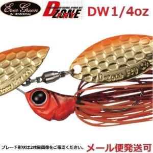 エバーグリーン Dゾーン フライ 1/4oz DW 08 プリスポーンダイナマイト(オレンジゴールド...