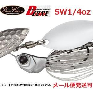 エバーグリーン Dゾーン フライ 1/4oz SW 04 スーパーホワイト(表シルバー・裏ホワイト)...