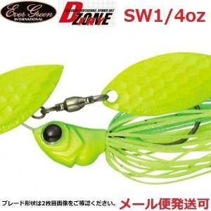 エバーグリーン Dゾーン フライ 1/4oz SW 11 スーパーチャート(チャート) 047625