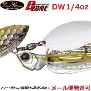 エバーグリーン Dゾーン フライ 1/4oz DW 27 チャートシャッド(表シルバー・裏ホワイト)...