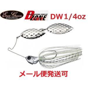 エバーグリーン Dゾーン フライ 1/4oz DW 44 スポットリムーバー 114761