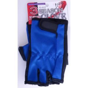 フィッシンググローブ フリーサイズ ブルー 665413|f-eldo