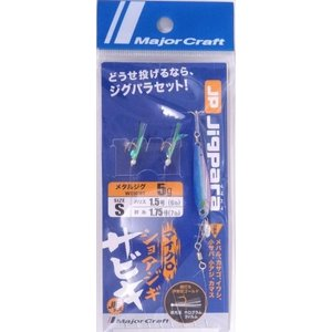 メジャークラフト ジグパラマイクロ ショアジギ サビキ ジグセット S 224381|f-eldo