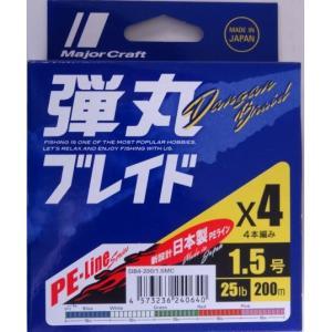 メジャークラフト 弾丸ブレイドX4 マルチカラー 1.5号 25lb 200m 240640 メール便可 f-eldo