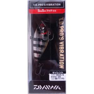 ダイワ T.D. PROS バイブレーション 105S-S 橋本ブラックギル 070355 メール便...
