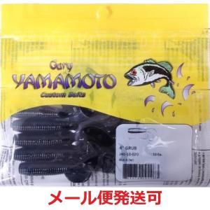 メーカー:ゲーリーヤマモト 商品名:4インチグラブ カラー:020 ブラック(ソリッド)  1パック...
