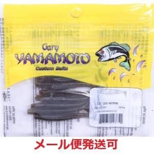 メーカー:ゲーリーヤマモト 商品名:2.5インチ レッグワーム カラー:297 グリーンパンプキン/...