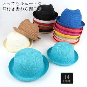 麦わら帽子 耳付き帽子 猫耳帽子 カンカン帽 猫耳 帽子 ぼうし 大人 子供 キッズ 可愛い カラフル ハット UV対策 日よけ  UVケア 夏 f-f-s