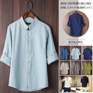 リネンシャツ チャイナ風シャツ 棉麻シャツ メンズ 5分袖 ...