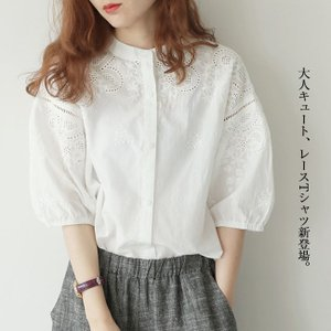 Tシャツ レディース 5分袖 刺繍 レース 花柄 ランドネック パフスリーブ 透け感 可愛い ゆったり トップス ブラウス 春 夏|f-f-s
