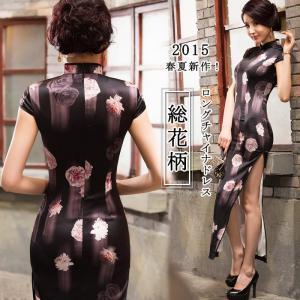 チャイナドレス ロング シルク ストレッチ 大きいサイズ 花柄 セクシー チャイナボタン ブラック f-f-s