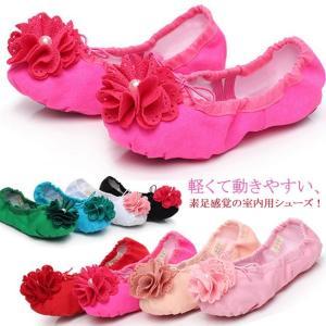 ◆素材:キャンバス、その他 ◆カラー:ピンク、ブルー、ホワイト、ローズ、ライトピンク、レッド、グリー...