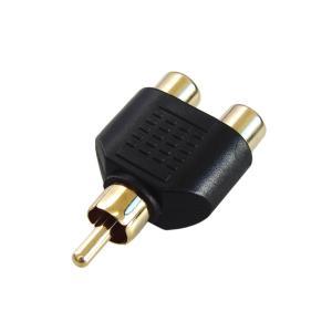 RCA/ピン端子 2分配アダプター 分配プラグ(R)