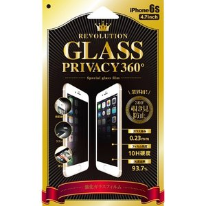 【SB】 Revolution GLASS PRIVACY 360°iPhone 6Sガラス保護フィルム 302828|f-fact