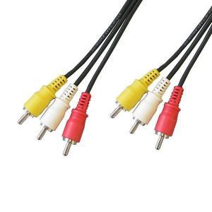 テレビ ビデオ コード RCAケーブル RCAピン×3 赤 白 黄 ブラック(115) 3pin-0...