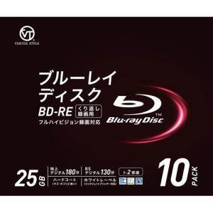 【SB】 VERTEX BD-RE くり返し録画用 地上デジタル約180分 1-2倍速 10P インクジェットプリンタ対応 BDE-25DVX.10V2 f-fact