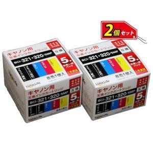 【SB】 ワールドビジネスサプライ Luna Life キヤノン用 互換インクカートリッジ BCI-321+320/5MP 5本パック×2 お買得セット f-fact