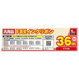 【SB】 ミヨシ 汎用FAXインクリボン シャ-プUX-NR8G/8GW/9G/9GW対応 36m巻 1本入り FXS36SH-1 f-fact