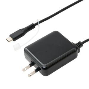 ミヨシ USB充電器 TypeC 3A 3.5m 黒 IPA-CC35/BK (SB)