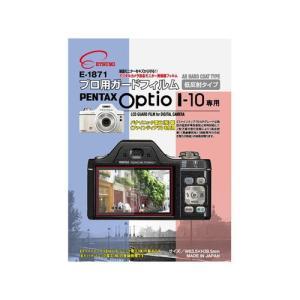 【SB】 エツミ プロ用ガードフィルムAR PENTAX Optio I-10専用 E-1871|f-fact