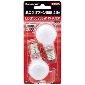 【SB】 Panasonic ミニクリプトン電球ホワイト2個セット E17 35mm径 40形 LDS100V36WWK2P|f-fact