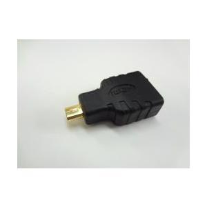 スマートフォン等のマイクロHDMIにHDMIケーブルを接続 マイクロHDMI変換アダプタ micro hdmi変換(R) f-fact