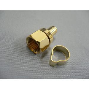 アンテナ接栓 5C用 F型接栓 10個入り AFG5-10P