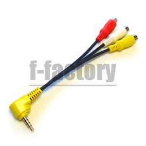 4極ミニプラグ RCA変換ケーブル 3.5mm(オス)-RCA(メス)(R) C-069|f-fact