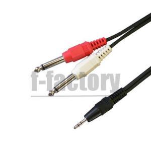オーディオラインケーブル1.5m(3.5mmステレオミニ-標準フォンプラグ×2)  C-090(W)