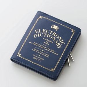 エレコム(ELECOM) 電子辞書ケース DJC-021BU|f-fact