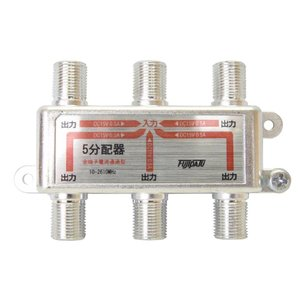 地上デジタル アンテナ5分配器 全端子電流通過型 DYD-5AT